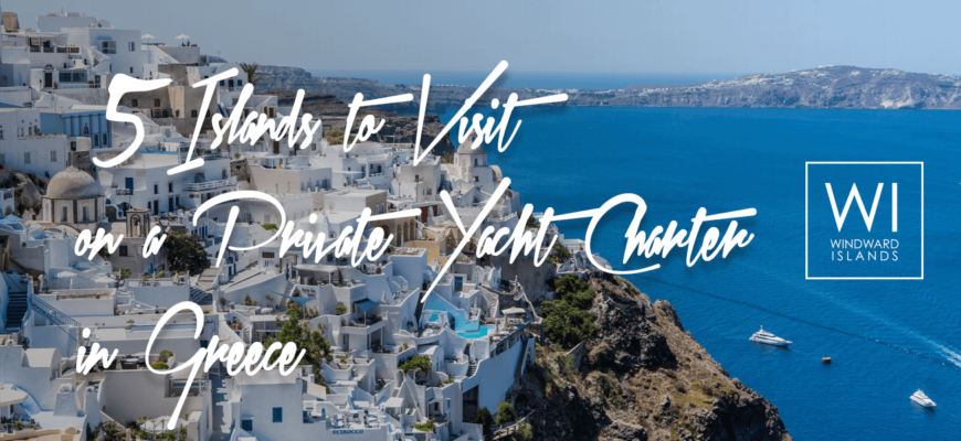 5 Islands To Visit On A Private Yacht Charter In Greece