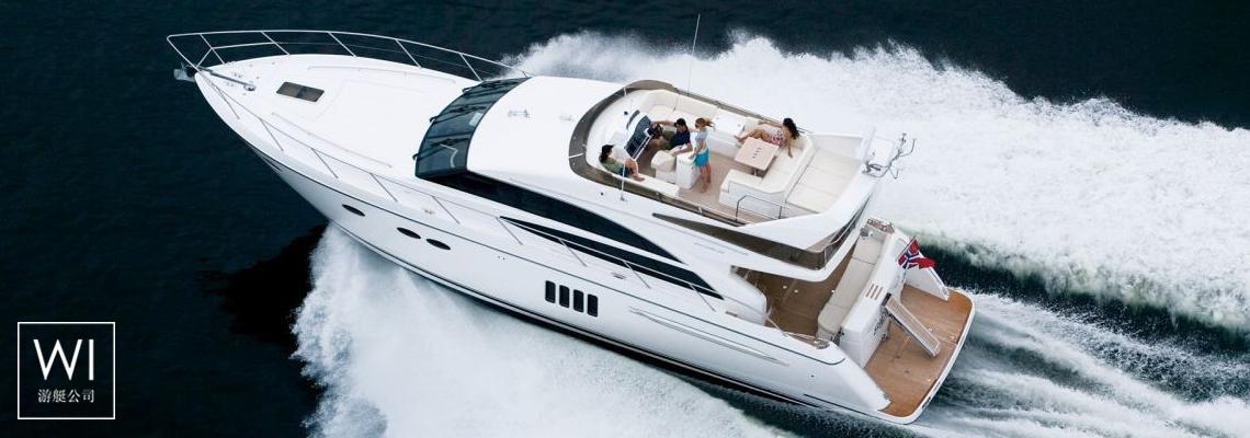 Princess P 62 Princess Yachts Exterior 1