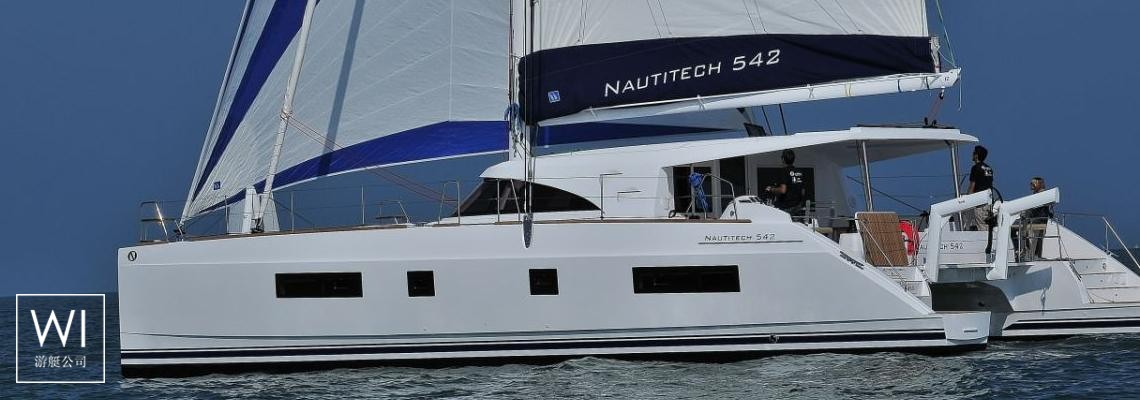 Nautitech 542 Nautitech Catamaran Exterior 1