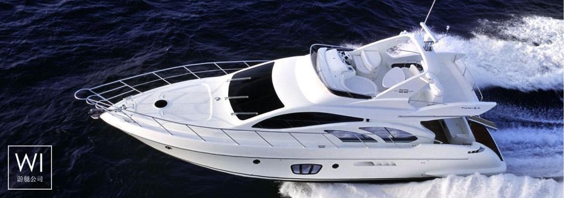 Azimut 50 Azimut Yachts Exterior 1