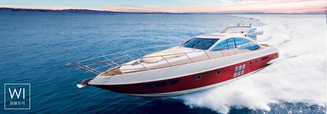 Azimut 62S Azimut Yachts Exterior 1