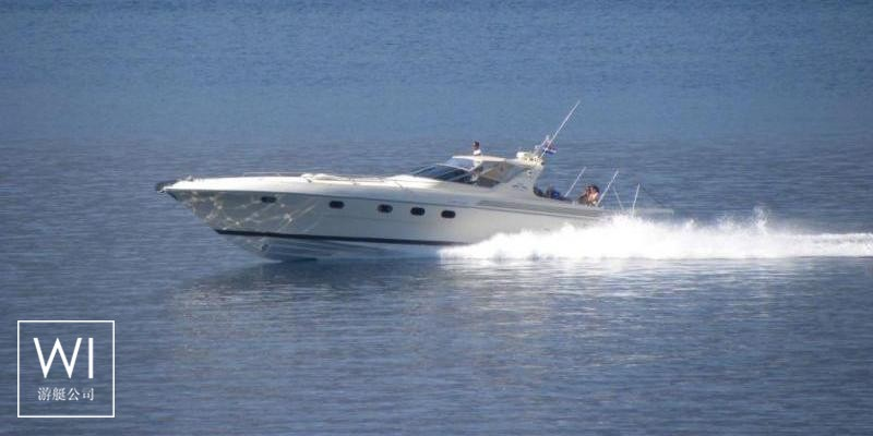 Sarnico 55 Sarnico Yachts Exterior 1
