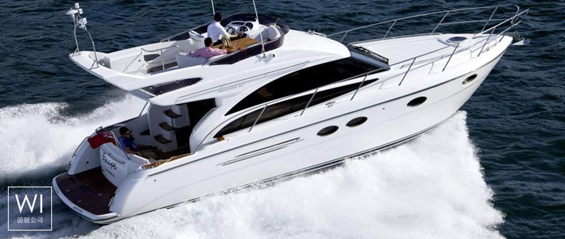 Princess P 42 Princess Yachts Exterior 1