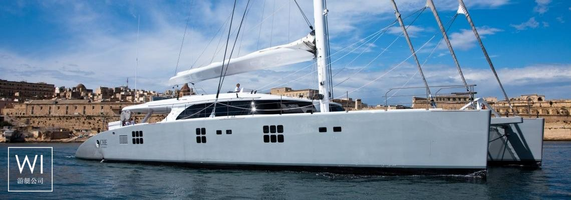 Che Sunreef Catamaran Sail 113'