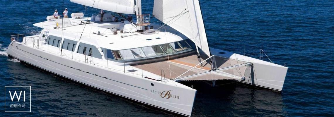 Necker Belle CMN Catamaran 32M Exterior 1