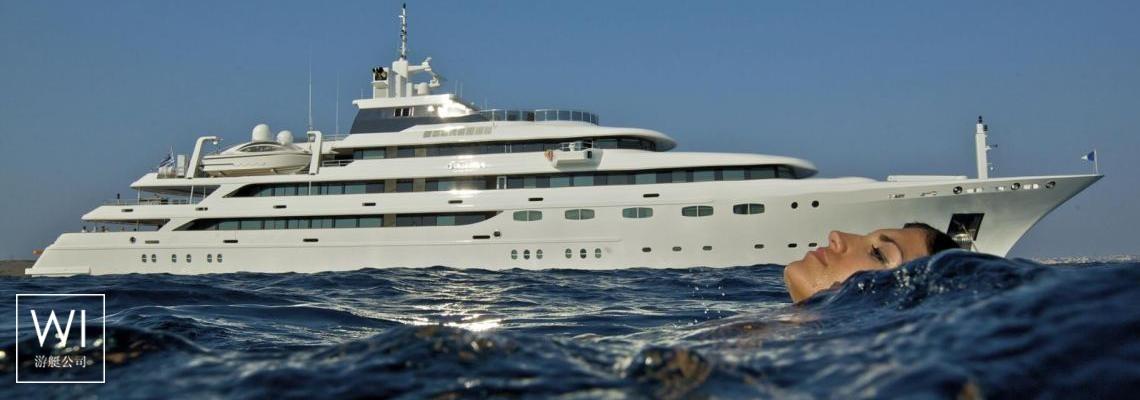 Omega Mitsubishi Yacht 82M