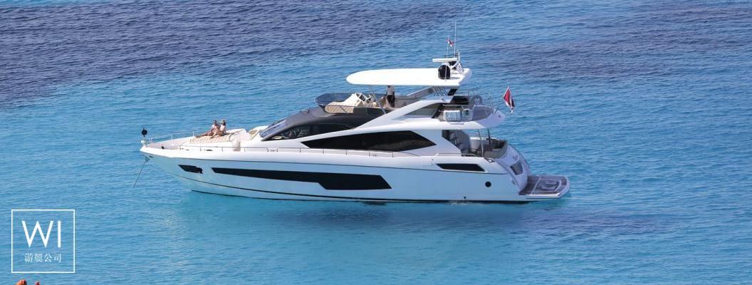 Finezza Sunseeker Yacht 75' Exterior 1