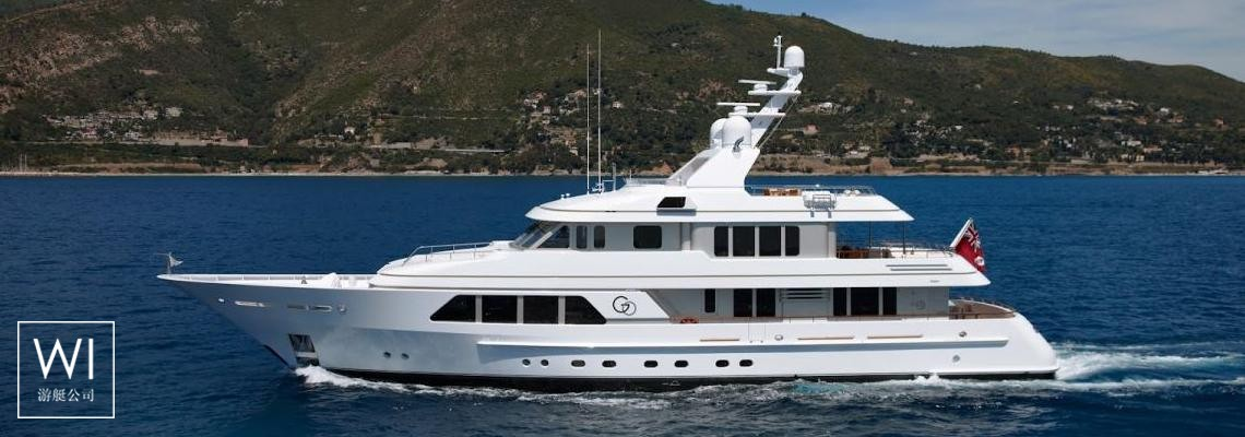 Yacht 39MFeadship
