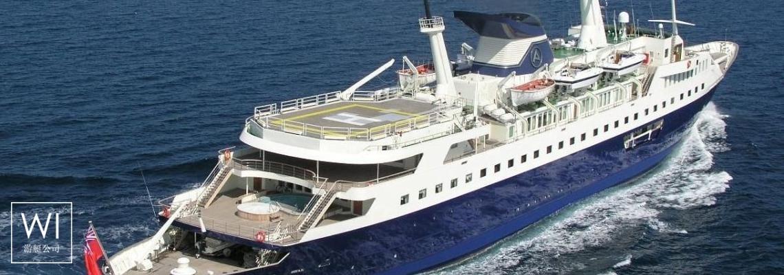 Alexander Lubecker Flender Yacht 122M