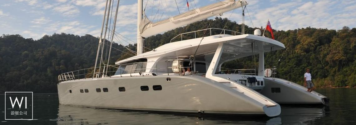 Maitai  Sunreef Catamaran Sail 74' Exterior 1