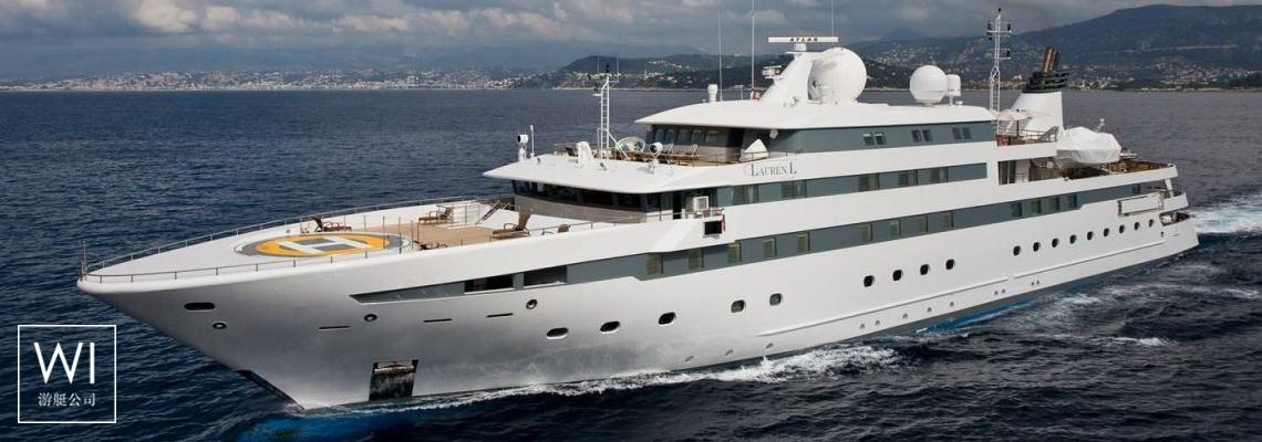 Lauren L (ex Constellation)Cassens-Werft Yacht 90M