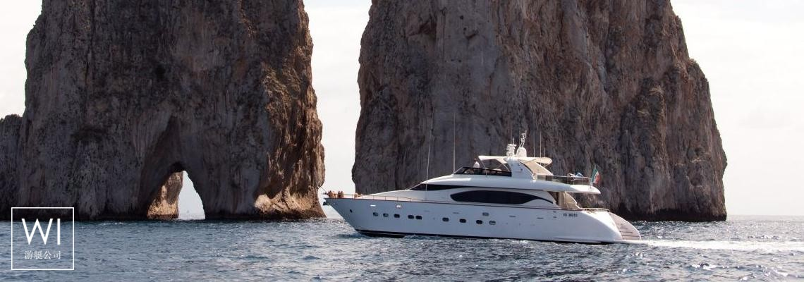 Cento by Excalibur Maiora Yacht 26M