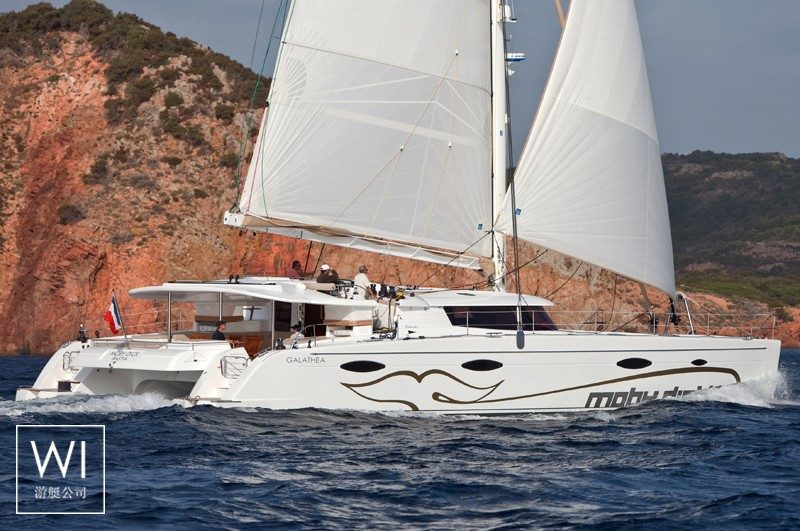 Moby Dick Fountaine Pajot Galathea 65