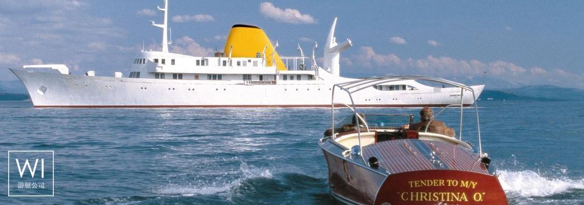 Christina O   Yacht 99M Exterior 1