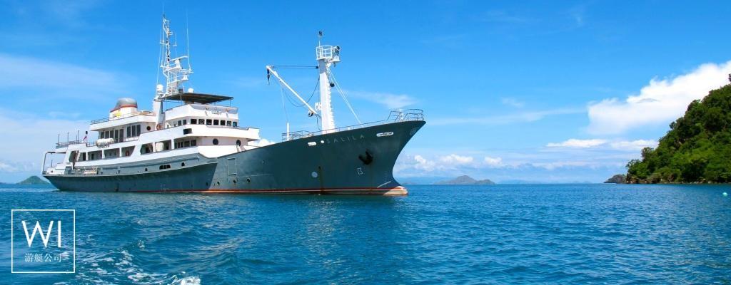 Salila  Daya Radar Utama Yacht 57M Exterior 1