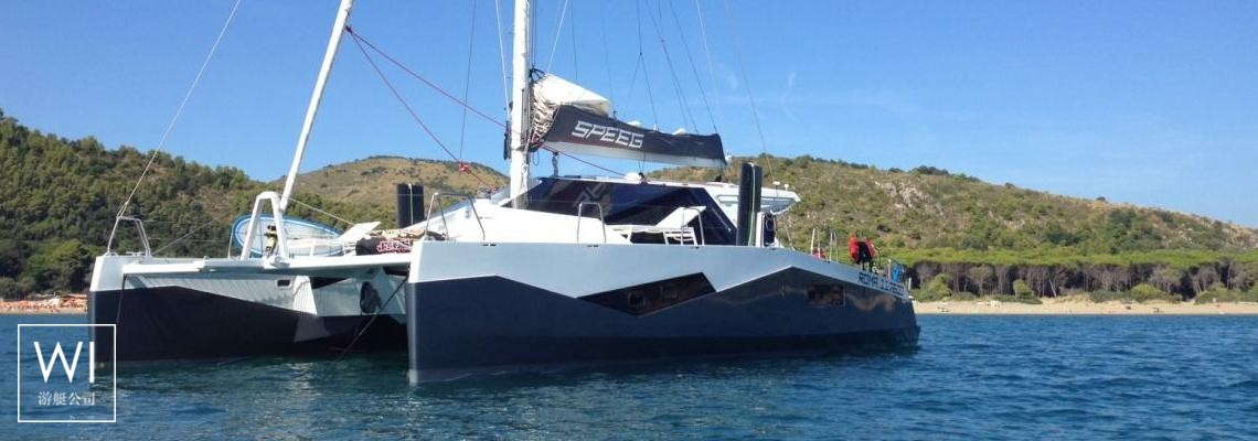 Speeg Diamante Catamaran 555