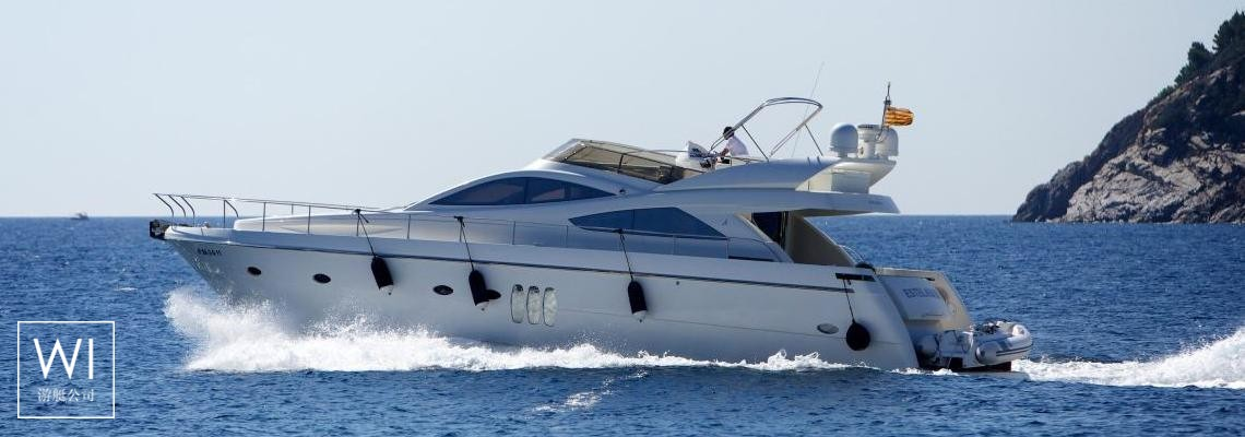 Yacht 61 Abacus Exterior 1