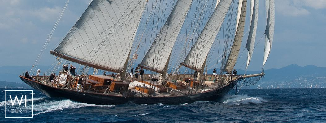 Atlantic Townsend and Downey Yacht 185'