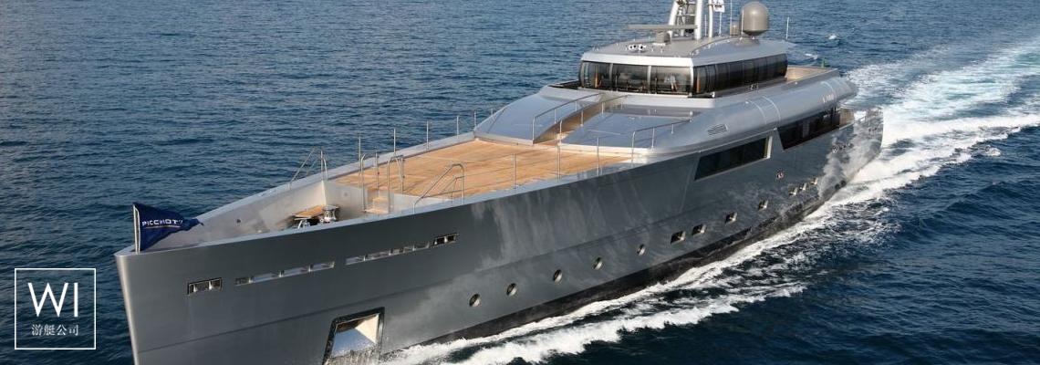 Exuma Picchiotti Yacht 50M