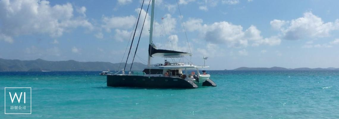 Sail 62'Sunreef Catamaran