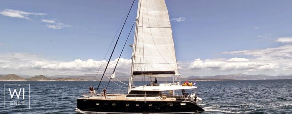 Anassa  Sunreef Catamaran Sail 62' Exterior 1