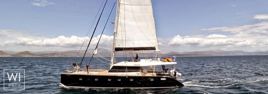 Argonauta V Sunreef Catamaran Sail 62'