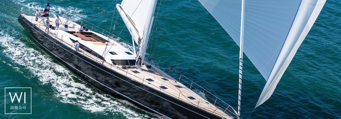 Inukshuk Baltic Yacht 107'