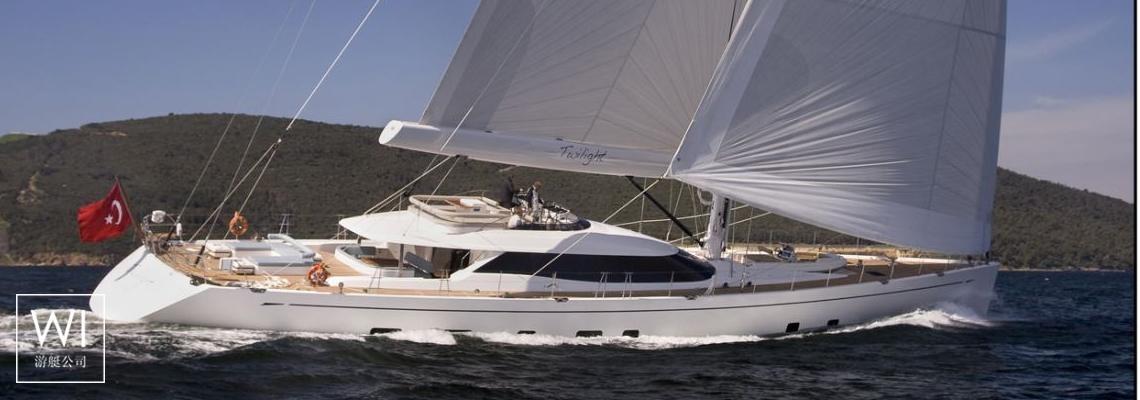 Twilight Oyster Marine yacht 125'