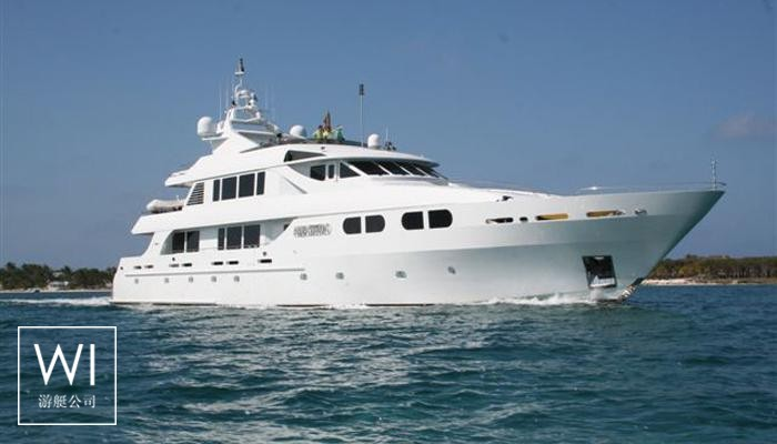 Lady M (ex Aquasition)Intermarine Yacht 45M