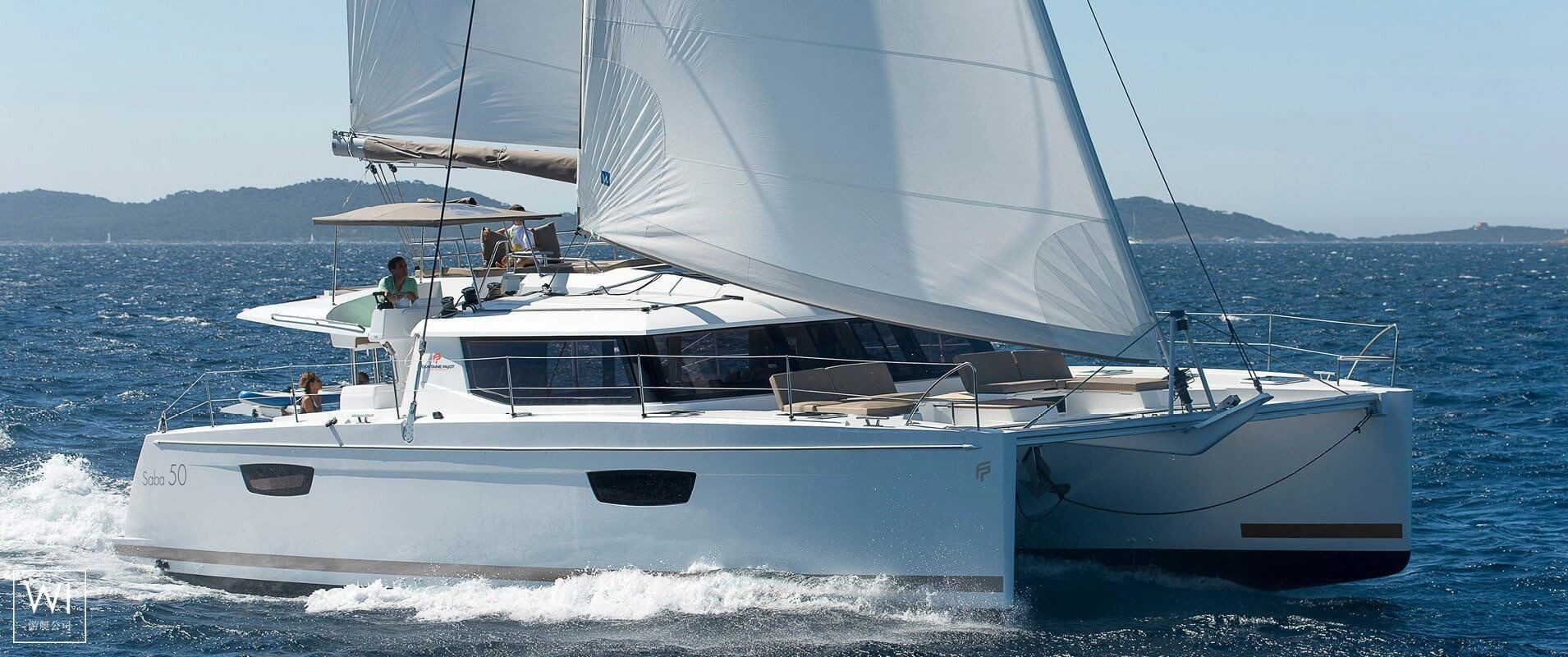Saba 50 with watermaker & A/C Exterior 1