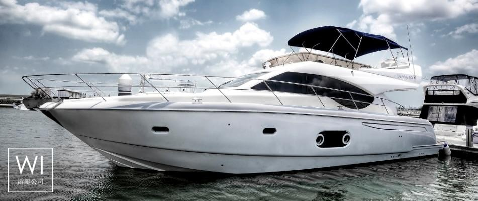三亚市 - Galathea 65Fountaine Pajot