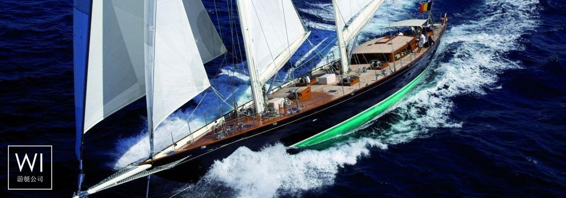 This Is Us (ex Skylge) Holland Jachtbouw Schooner 42M Exterior 1