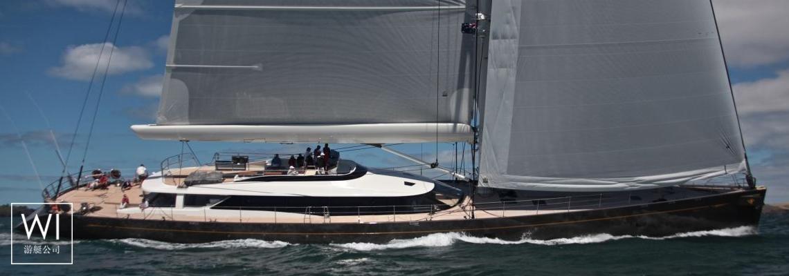 Ohana Fitzroy yachts Sloop 50M Exterior 1