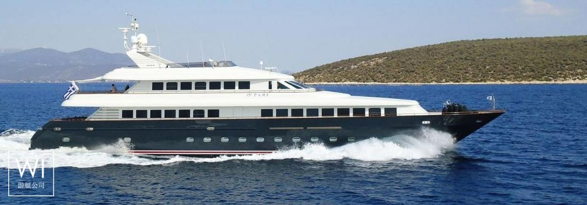 Jaan (ex O'Pari) Intermarine Yacht 42M Exterior 1