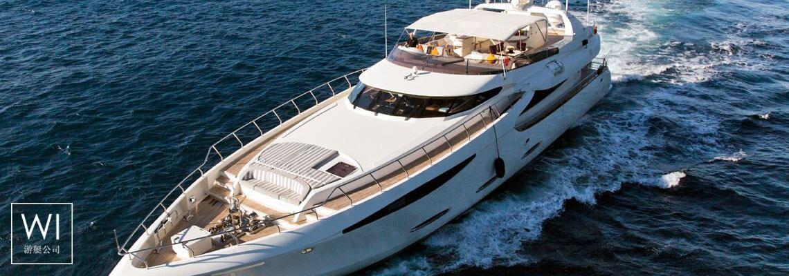 Mabruk III  Leight Notika Yacht 35M Exterior 1