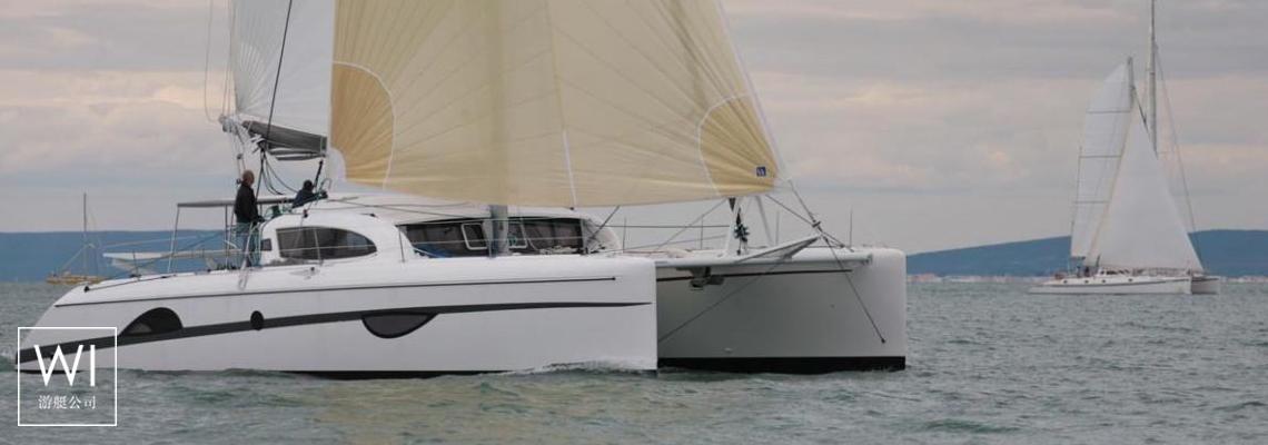 Outremer 49 Outremer Catamaran Exterior 1