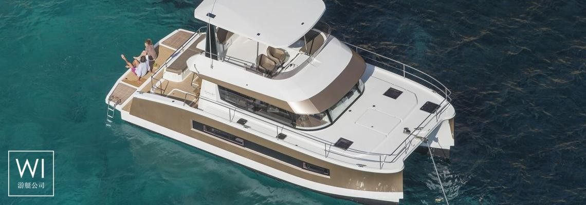 MY 37 Fountaine Pajot Exterior 1