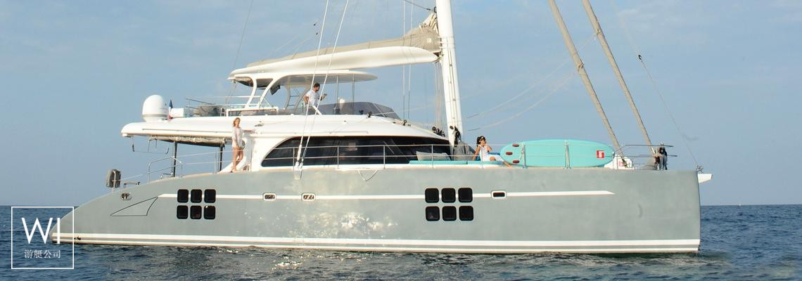 Anini  Sunreef Catamaran Sail 70' Exterior 0