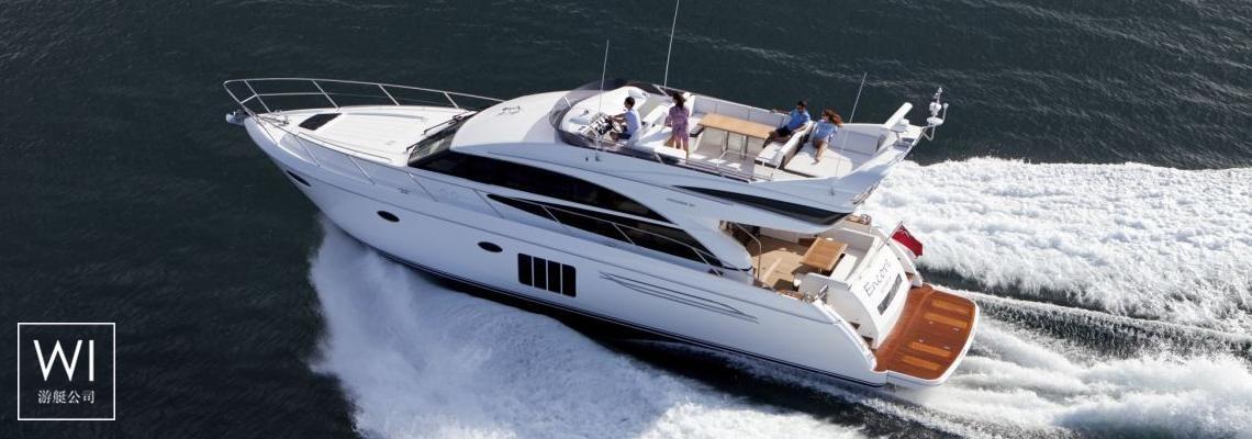 Princess P 60 Princess Yachts Exterior 1