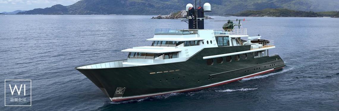 巴斯蒂亚 - Secret Life (ex Al Mahboba)Feadship Classic yacht 45M