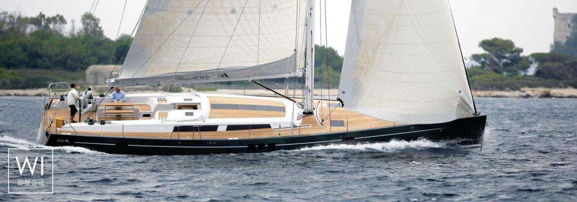 Hanse 630 Hanse Yachts Exterior 1