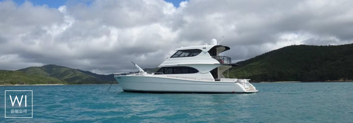 Fly 60' Maritimo yachts Exterior 1