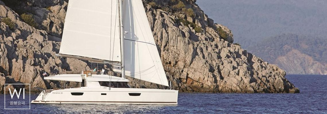 Ipanema 58 Fountaine Pajot Exterior 1