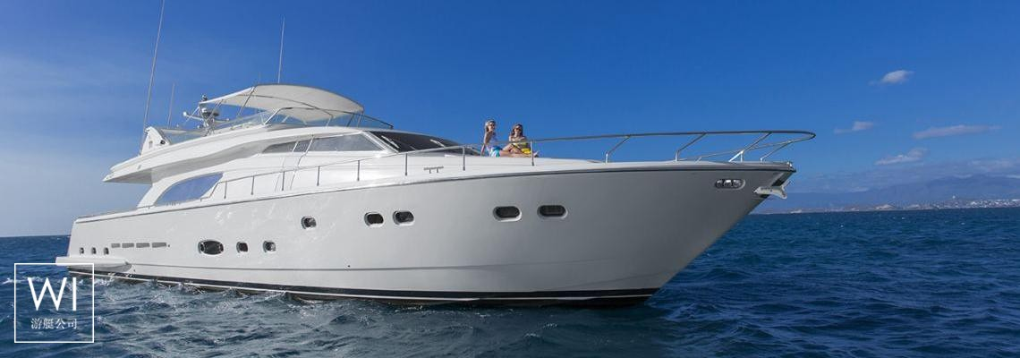 Yacht 810 Ferretti Exterior 1