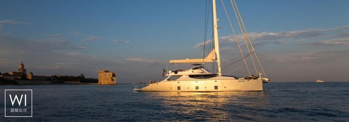 Hutiane (ex La Sella Del Diavolo)  Catamaran 31M Exterior 1