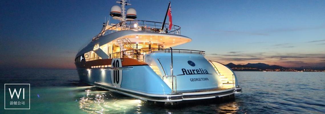 Aurelia Heesen Yacht 37M