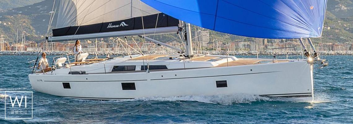 Hanse 508Hanse Yachts