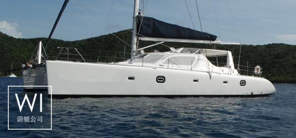 Voyage 580 Voyage Catamaran Exterior 1