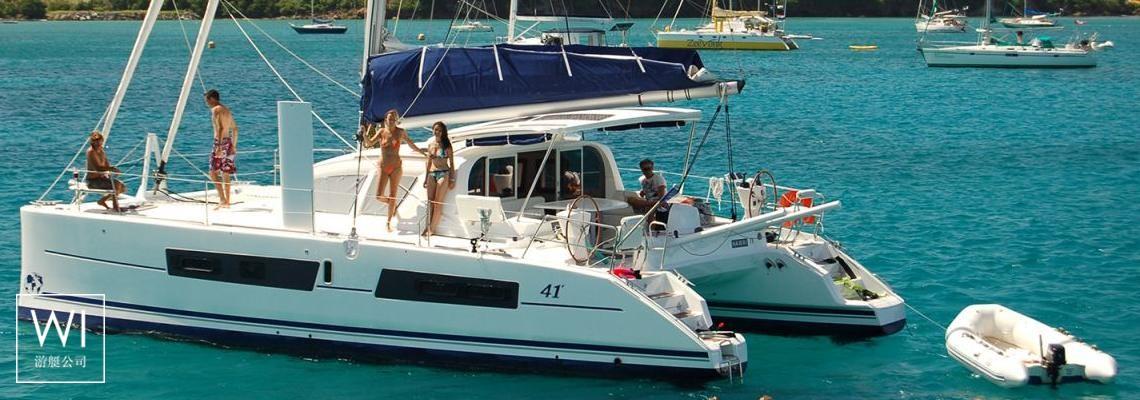 Catana 41 OC Catana Catamaran Exterior 1