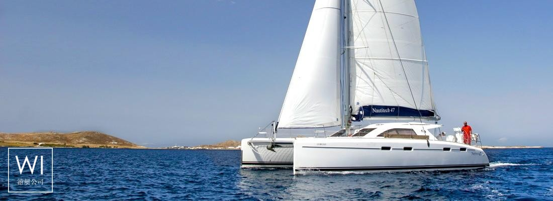 Nautitech 47 Nautitech Catamaran Exterior 1